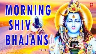 Morning Shiv bhajans Vol.6 I HARIHARAN, ANURADHA PAUDWAL, ANUP JALOTA, HARIOM SHARAN, TULSI KUMAR