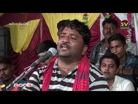 Xxx Mp4 Varta Dhamesha Parivar Ni Dhama Gam Surendranagar Kalakar Jivaraj Bhai Kundhiya 3gp Sex
