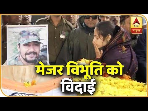 Xxx Mp4 Martyr Major Dhoundiyal 39 S Wife Salutes Braveheart While Nation Bids Teary Adieu ABP News 3gp Sex