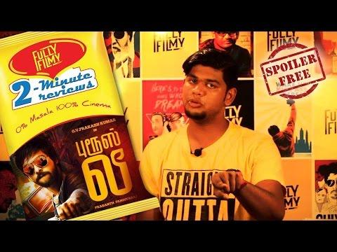 Bruce Lee - 2 Minute Review | GV Prakash Kumar | Fully Filmy