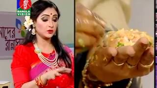 Amader ranna ghor | Banglavision Program | Promo | BanglaVision TV