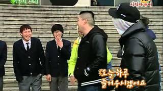 Lee Seung Gi Hug Cut [Eng Sub]