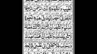 Ahad Namah.mp4