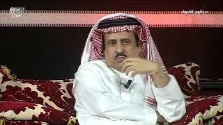أحمد الشمراني - آل الشيخ وجه رسالة للجمهور ونفى الشائعات حول خلافه مع رمز الأهلي  #برنامج_الخيمة