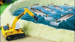รถแม็คโครขุดสระน้ำเลี้ยงปลา Stop motion รถก่อสร้าง | รถของเล่นสำหรับเด็ก