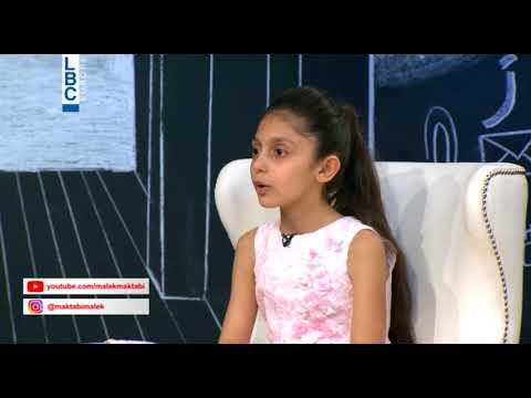 Xxx Mp4 طفلة عربية تدهش العالم تعرف المعجم كلمة كلمة 3gp Sex