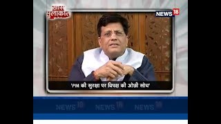 Khaas Mulaqat   Interview Of Piyush Goyal   Minister of Railways of India   On News18 Network