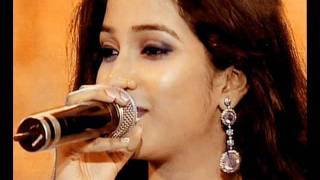 Agar tum mil jao (Zeher) - Shreya Ghoshal