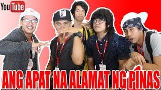 ANG APAT NA ALAMAT NG PINAS!   Featuring: CONG TV, GLOCO, ROGERRAKER