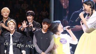 젝스키스의 판듀를 찾아라! 맑은 목소리의 3팀이 열창하는 '커플' 《Fantastic Duo》판타스틱 듀오 EP10