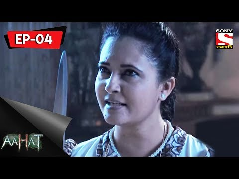 Aahat (Bengali)  : Video Game - Episode 4