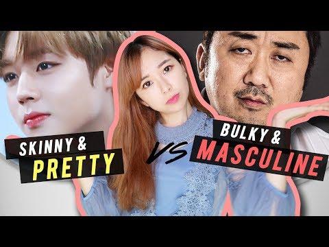 Xxx Mp4 Do Korean Girls Really Like Flower Boys Ft Learning Korean 3gp Sex