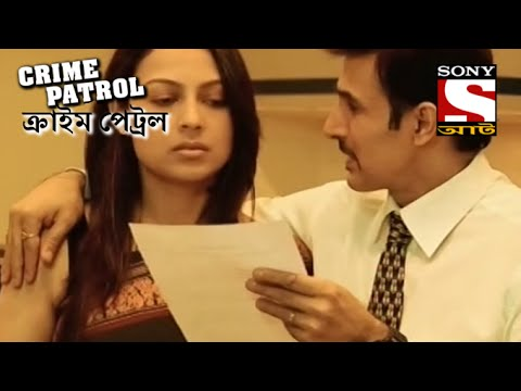 Xxx Mp4 Crime Patrol ক্রাইম প্যাট্রোল Bengali Sexual Harassment Part 1 3gp Sex
