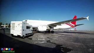 Kish Air - Flight From Kish To Tehran ***FULL FLIGHT***