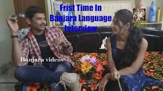 BANJARA HERO RAVI NAYAK INTERVIEW FRIST TIME IN BANJARA LANGUAGE // BANJARA VIDEOS