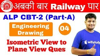 7:00 AM - RRB ALP CBT-2 2018 | Engineering Drawing by Ramveer Sir | Isometric View to Plane