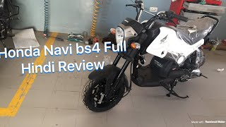 Honda Navi bs4 Full Hindi Review || 2017 Bsiv Navi || Whats New ??