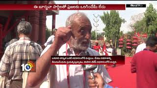 Face To Face With Himachal CPM MLA Rakesh Singh | CPM 22nd National Conferences In Hyderabad | 10TV