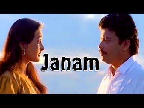 Janam 1993 Malayalam Full Movie | Siddique | Jagadish | Jagathy Sreekumar | Malayalam Movies Online