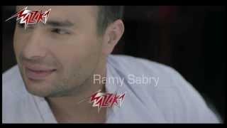Wana Maah soon - Ramy Sabry وانا معاه قريبا - رامى صبرى