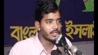 Bangladesh Islami Chhatra Shibir [ Dr Shafiqul Islam Masud ]