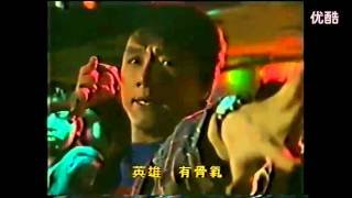 Jackie Chan - Hero Story (theme song of Police Story)