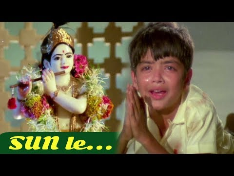 Xxx Mp4 Main Aaya Tere Dware Kids Song Devotional Songs Lata Mangeshkar Dharkan 3gp Sex