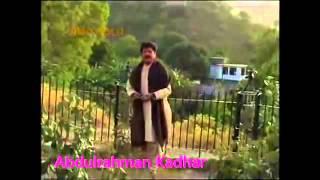 Attaullah khan Esakhelvi Eidan Ton Pehlay Pehlay Nmc Gold Vol 160