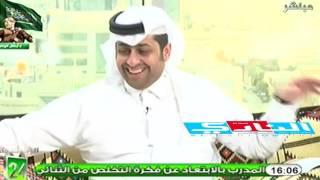 نجيب أبو عظمة يتحدث بصراحة بعد استبعاد ملفه من انتخابات اتحاد القدم