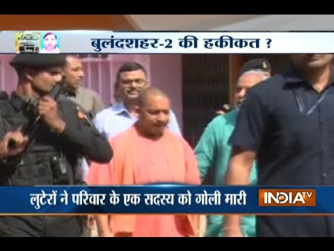 Four women gangraped on Jewar-Bulandshahr highway; victim alleges relative hand in incident