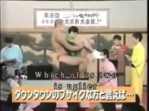 el mejor concurso japones CASTIGO CON PENE EN LA CARA.المنافسة اليابانية العقاب معالقضيب في مواجهة