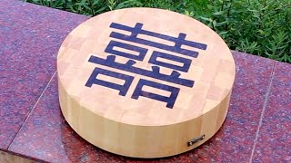 Making the Chinese character