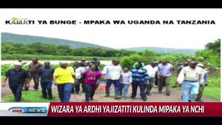 Tanzania kuimarisha ulinzi mipakani