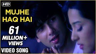 Mujhe Haq Hai - Udit Narayan & Shreya Ghoshal Songs - Ravindra Jain Hit Songs