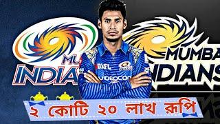 বিশাল দামে আইপিএলে নতুন দলে মুস্তাফিজুর রহমান। | IPL auction | Mustafiz IPL