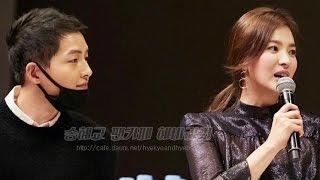Song Joong Ki & Song Hye Kyo HD Pics @ Song Hye Kyo 20th Anniversary Fanmeeting