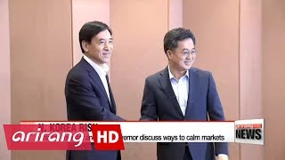 Finance minister, BOK chief discuss North Korea risks and domestic issues