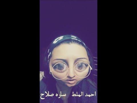 لما جوزك يتكلم معاكى بعد غلاء الاسعار - ساره صلاح | احمد الملط