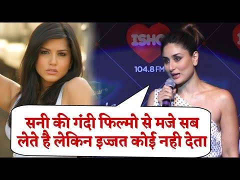 Xxx Mp4 Kareena Kapoor Feel Proud On Sunny Leon She Is Very Hard Working 3gp Sex