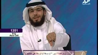 || رؤيا || حلقة 29/6/2013 || سورة ( ق ) || الشيخ وسيم يوسف ||