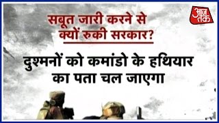 PM Modi Directs Ministers Not To Rake Up Anymore Controversy On Surgical Strike