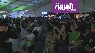 جماهير سعودية تشاهد مباراة المنتخب في خيمة مونديالية