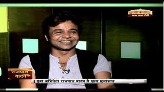 Guftagoo with Rajpal Yadav