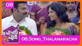 Housefull Movie Clip 8 | Song | Thalanaracha...