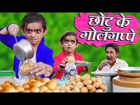 Xxx Mp4 CHOTU KE GOLGAPPE छोटू के गोलगप्पे Khandesh Hindi Comedy Chotu Comedy Video 3gp Sex