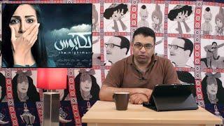 مسلسلات رمضان ٢٠١٥   الكابوس   ٢٧ حلقة
