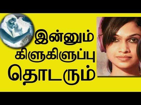 Xxx Mp4 Suchitra Reveals Private Pictures Of Tamil Celebrities நடிகர் நடிகைகளின் மறுபக்கம் சுசித்ரா 3gp Sex