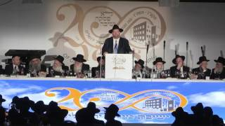 R' Shlomo Yehuda Rechnitz's Address at London Dinner for Mir Yerushalayim
