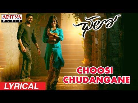 Xxx Mp4 Choosi Chudangane Lyrical Chalo Movie Songs Naga Shaurya Rashmika Mandanna Sagar 3gp Sex