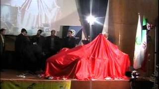 First Iranian Formula SAE car Rollout.mpg
